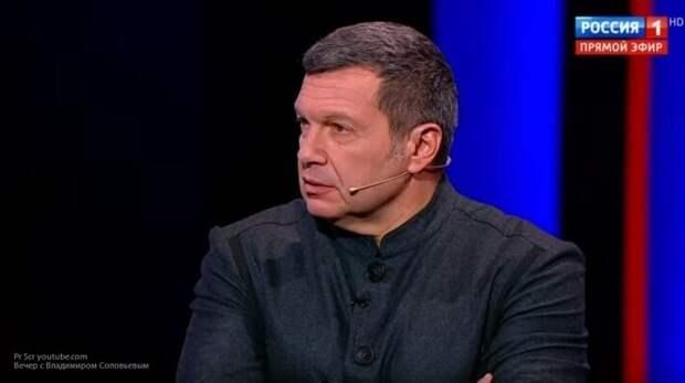Соловьев оценил слова Путина о «подарках русского народа» бывшим республикам СССР