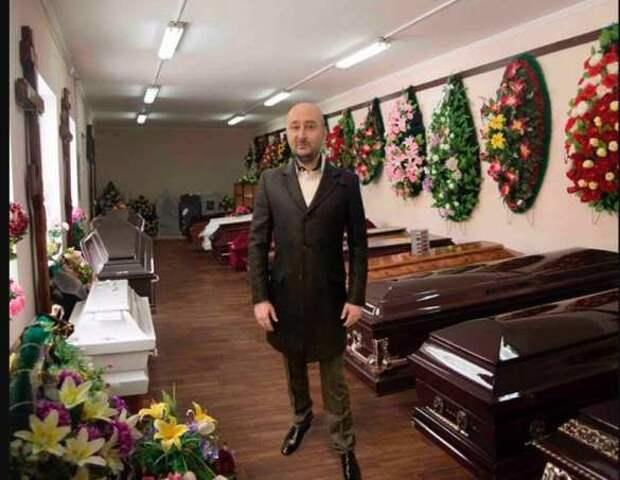Журналист-предатель Бабченко стал бомжом на Украине