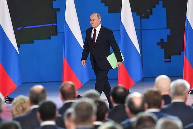 Началось послание президента Путина Федеральному Собранию 2021