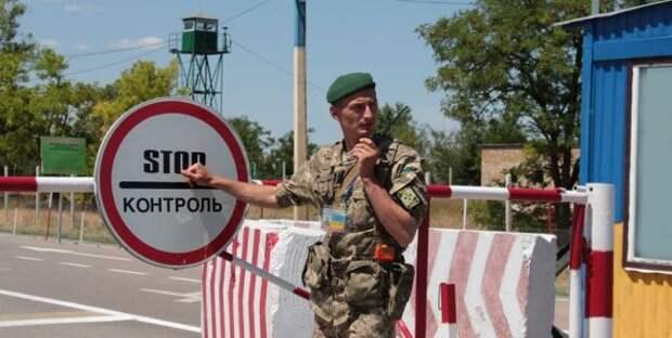 ВКиеве пообещали отменить штрафы для въезжающих изЛДНР через Россию