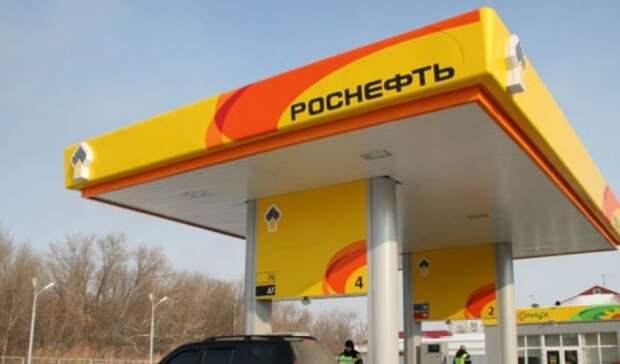 Глава «Роснефти» иврио губернатора Хабаровского края обсудили вопросы топливообеспечения региона