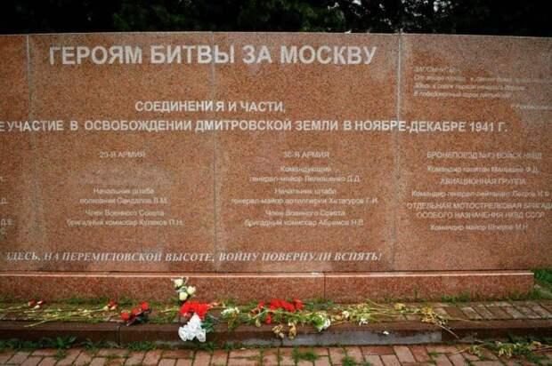 «Какая жалкая месть»: чехи сожалеют, что Россия стирает память о Власове