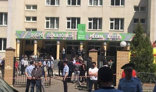 Нижегородская область готова оказать помощь семьям пострадавших при стрельбе вКазани