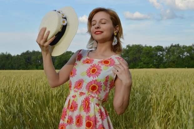 Синоптики рассказали, какой будет погода в Москве летом