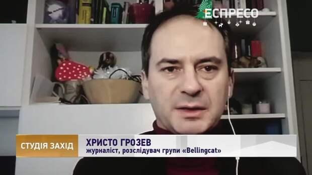 Евгений Пригожин жестко высмеял провальные псевдорасследования Bellingcat