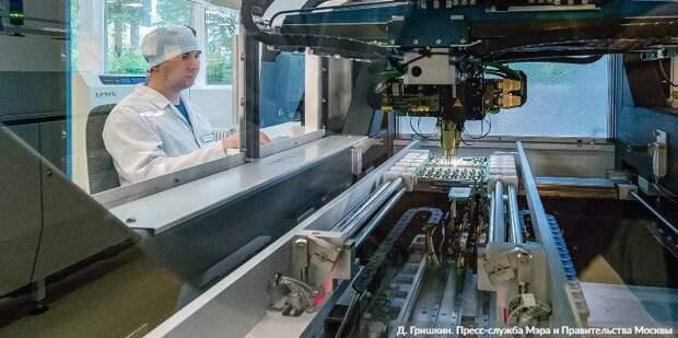 Москва и Пекин заключили соглашение о сотрудничестве в сфере инноваций Фото: Д. Гришкин mos.ru