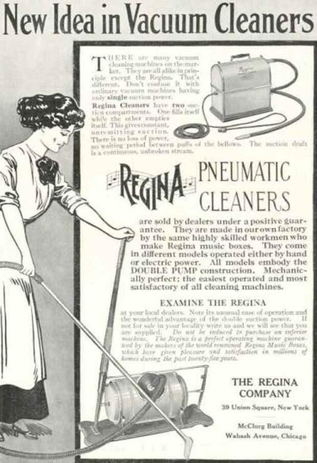 Реклама пылесоса Regina