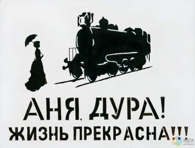 Ремонт длиною в жизнь, или Всем спааать!)))