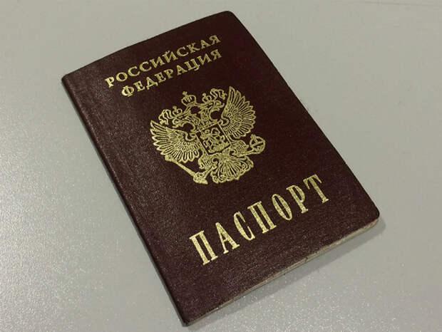 «Остановившая холодную войну» экс-советница Рейгана обратилась за российским гражданством