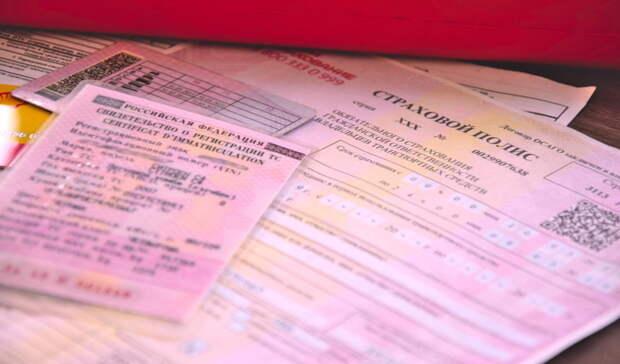 ВАсекеевском районе мужчина подделал медсправку для получения водительских прав
