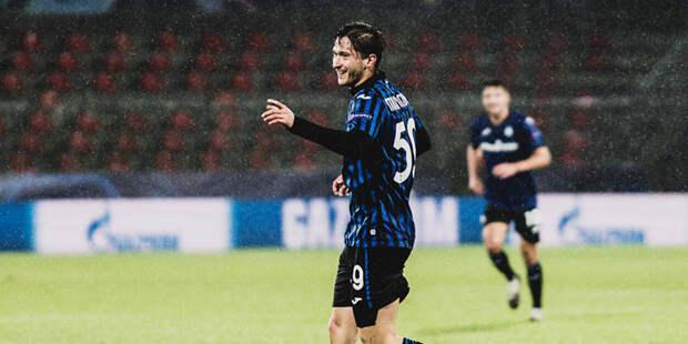 Миранчук попал в заявку «Аталанты» на матч с «Дженоа»