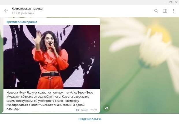 """""""Просто стало невмоготу"""": Невеста Ильи Яшина не выдержала самоизоляции с оппозиционером"""