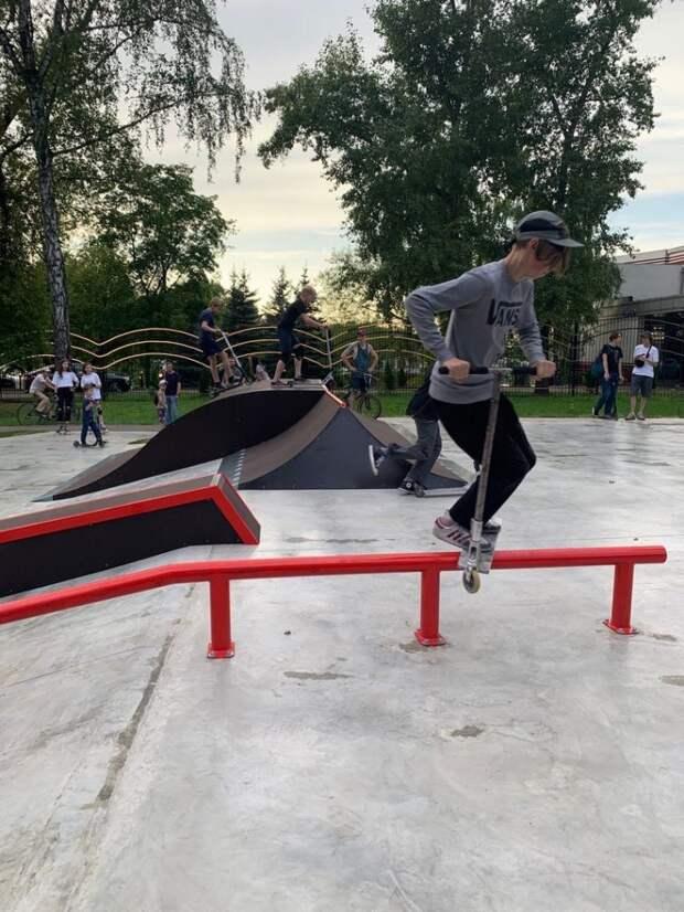 На Джамгаровке открыли скейт-парк