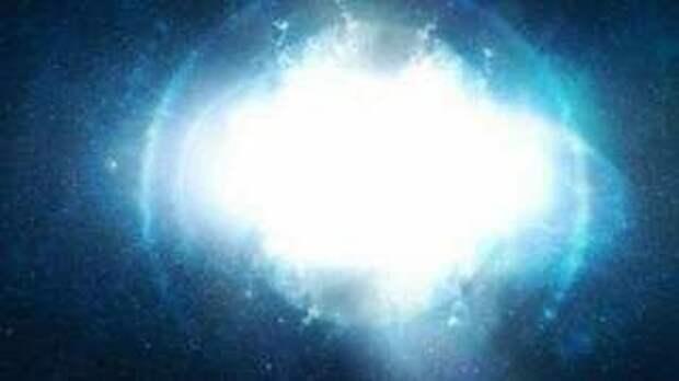 Белая Дыра. Новое открытие ученых взбудоражило научный мир
