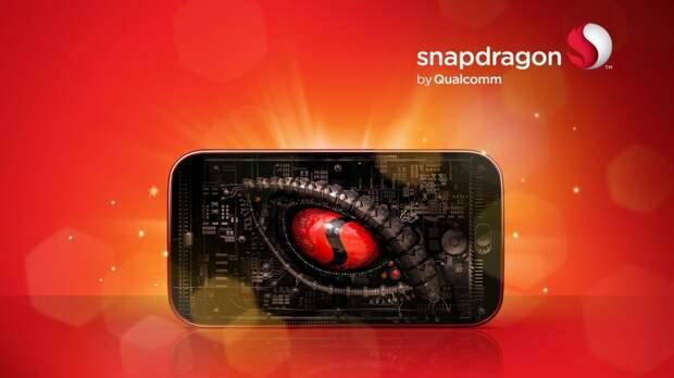 Qualcomm представит Snapdragon660 через неделю
