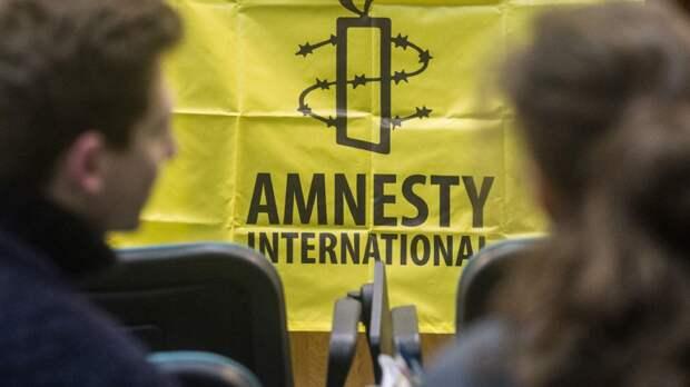 Amnesty International отказалась называть Навального «узником совести»
