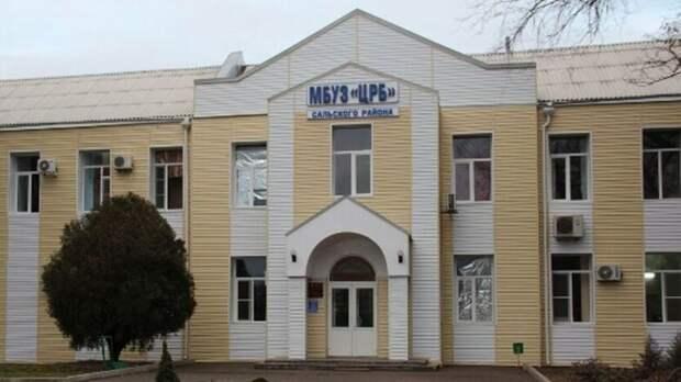 ВЦРБ Сальского района опровергли приостановку плановой госпитализации