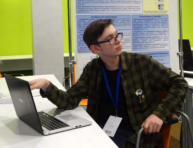 Школьник из Ярославского представил свою разработку на Международном инженерном конкурсе