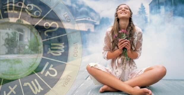 Гороскоп на 2 августа 2021 года для всех знаков зодиака: советы от астрологов