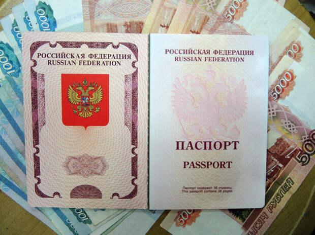 Над российскими должниками нависло изъятие загранпаспортов