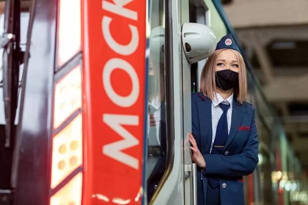 На ароматизацию воздуха в вагонах московского метро потратят 95 млн рублей