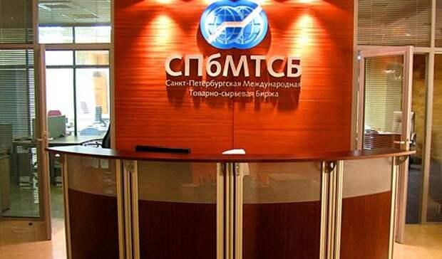 53,33 рубля наакцию выплатит дивиденды СПбМТСБ за2019 год