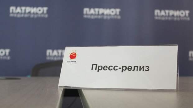 """Медиагруппа """"Патриот"""" представила нового информационного партнера"""