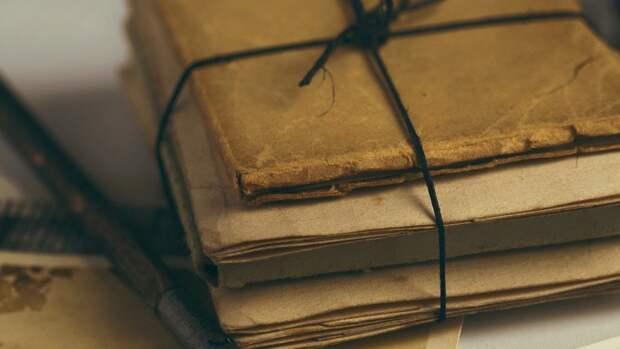 Письмо пионерки вьетнамскому другу нашли в заброшенном лагере в Приморье