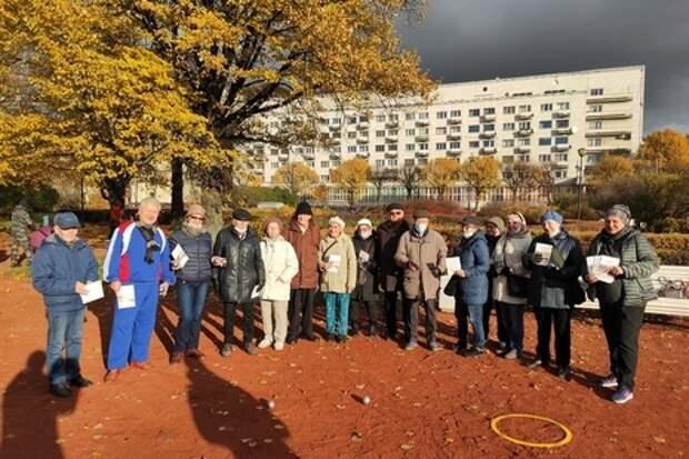 В Петроградском районе Санкт-Петербурга прошли соревнования по петанку