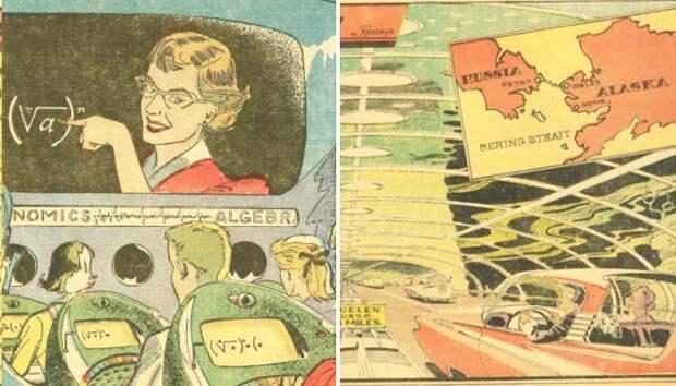 Какие предсказания футуристов 1950-х уже сбылись, а какие скоро сбудутся: дистанционное обучение, беспилотники и др.