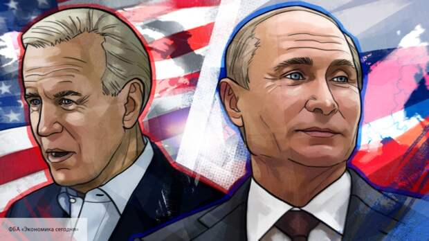 Бывший офицер ЦРУ раскрыл секрет морального превосходства Путина над Байденом