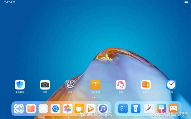 Первые устройства Huawei с HarmonyOS 2.0: два планшета и две модели умных часов