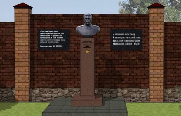 В Новосибирске установили памятник Сталину