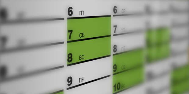 Власти Ставрополья объявили 31 декабря выходным днем