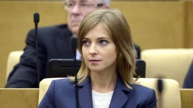 В Кабо-Верде оценили шансы Киева на экстрадицию Поклонской