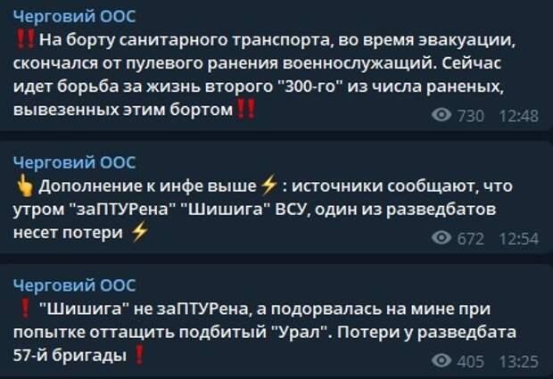 Два автомобиля ВСУ подорвались в Донбассе: у армии Украины - тяжелые потери