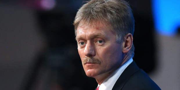 Песков прокомментировал решение по ДСНВ