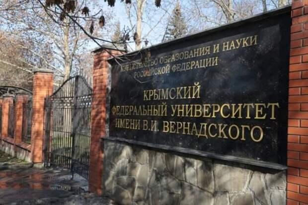 Неизвестный сообщил о минировании одного из зданий КФУ