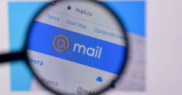 Mail.ru Group и «МегаФон» займутся развитием финансовых и платежных сервисов