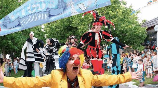 В Геленджике запретили проводить традиционный карнавал