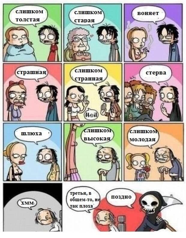 Большая подборка смешных анекдотов