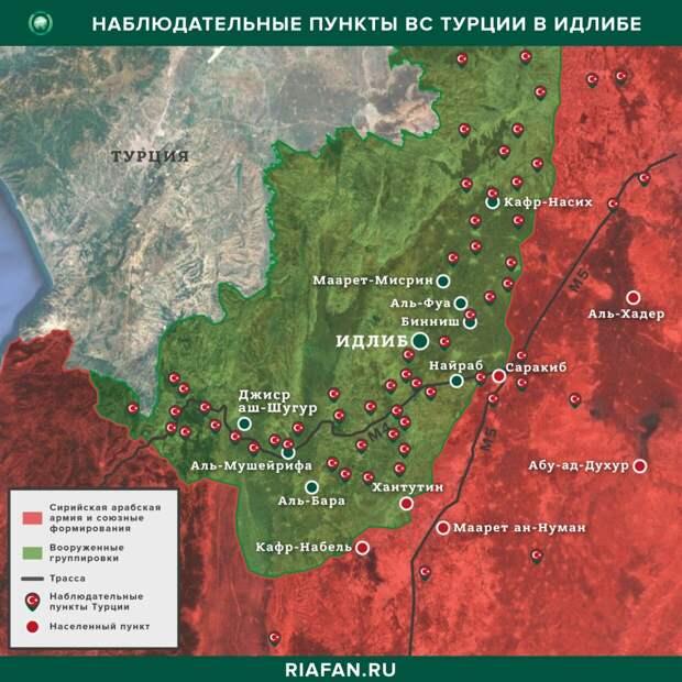 Турция пытается «захватить» сирийский Идлиб по сценарию провинции Хатай