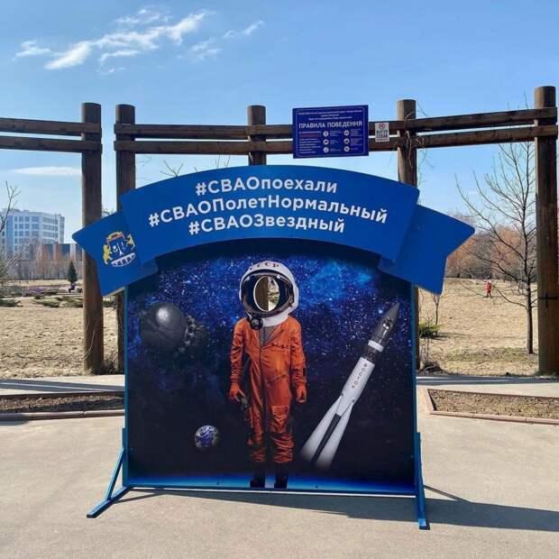 На Сухонской установили фотозону ко Дню космонавтики