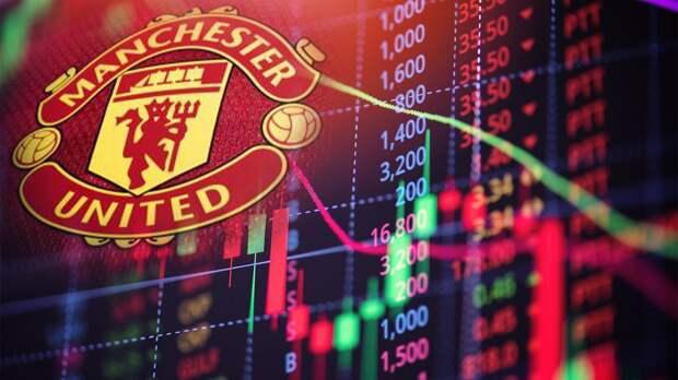 Акции «Манчестер Юнайтед» упали более чем на 5% после новостей о роспуске Суперлиги