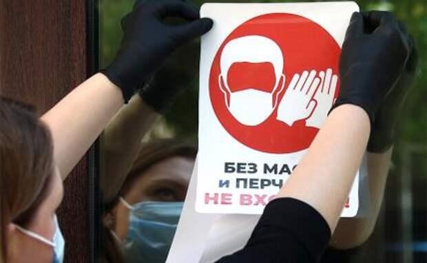 Вторая волна коронавируса наступает на Россию: Чего ждать и нужно ли бояться