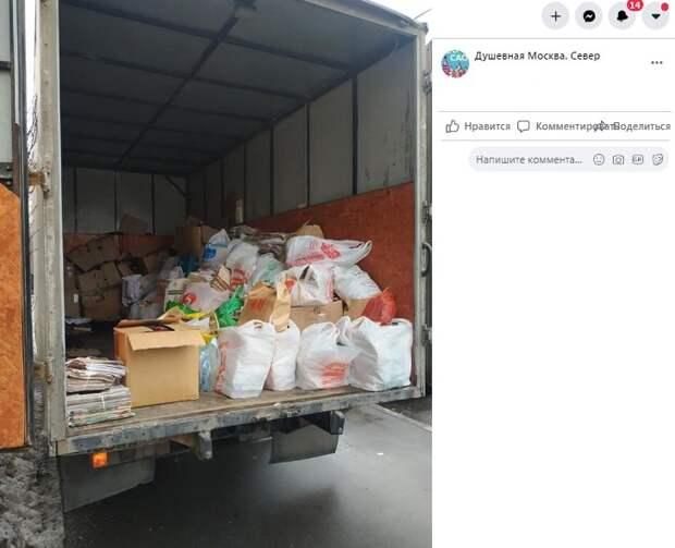 В коворкинг-центре на Петрозаводской собрали 635 килограммов макулатуры на благотворительность