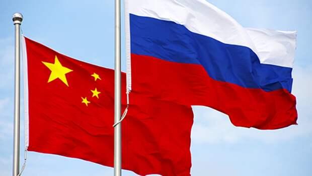 Global Times: США попытаются настроить Россию против Китая