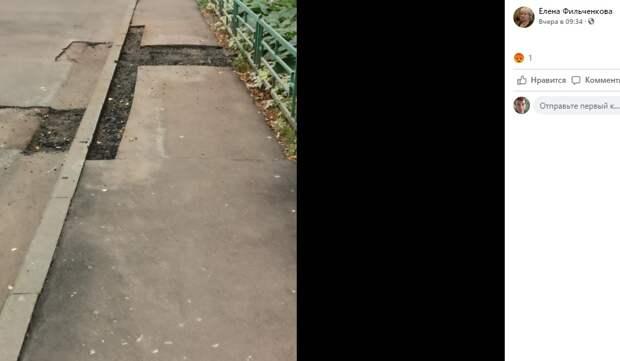 На Молодцова отремонтировали дорогу по просьбе жительницы
