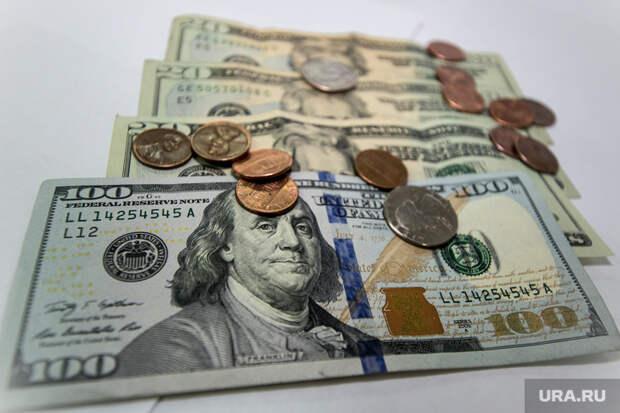 Клипарт. Екатеринбург, доллары, валюта, деньги