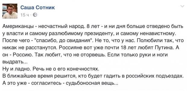 """А нас - рать..."""